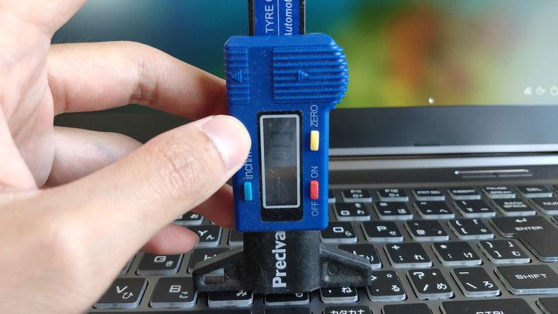 GALLERIA XL7C-R36のキーボードのキーストローク