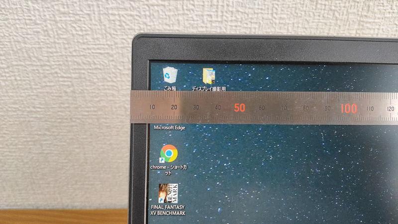 レノボ ThinkBook 15のベゼルの横の長さ