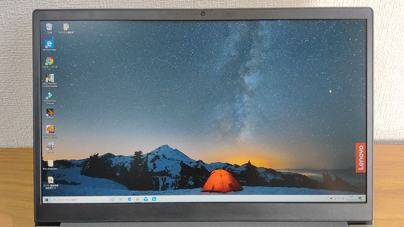 レノボ ThinkBook 15のデスクトップ画像