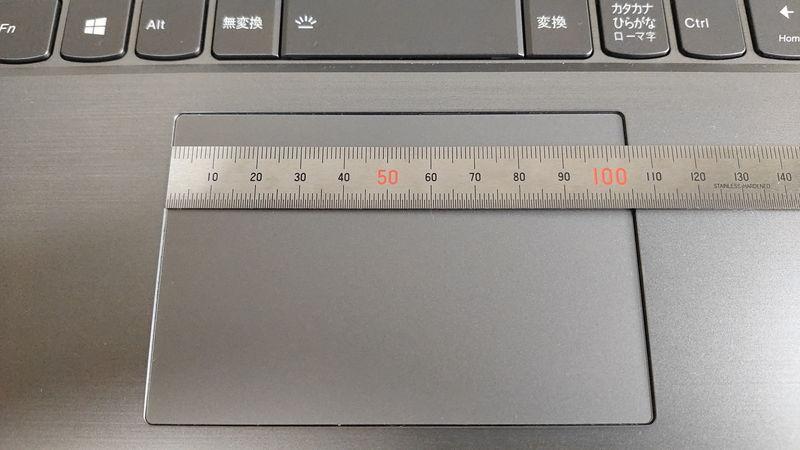 レノボ ThinkBook 15のタッチパッドの横の長さ