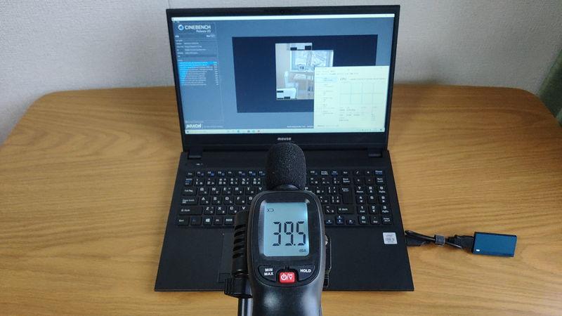 mouse F5のファン静音性のベンチマーク結果(バッテリー未接続時)