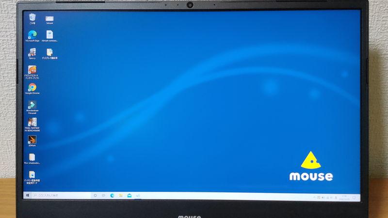 m-Book K700SN-M2SH2のデスクトップ画像